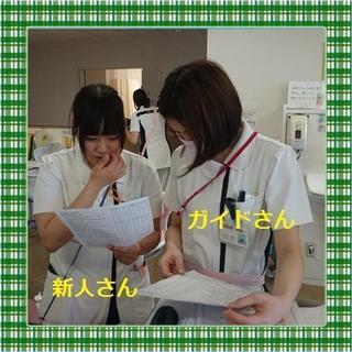 nurse_blog_150422_02.jpg