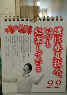 nurse_blog_150522_02.jpg