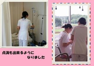 nurse_blog_150629_01.jpg