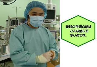 nurse_blog_150714_03.jpg