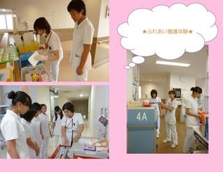 nurse_blog_150805_01.jpg
