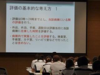 nurse_blog_170523_02.jpg