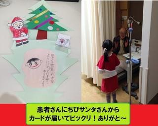 nurse_blog_151228_01.jpg