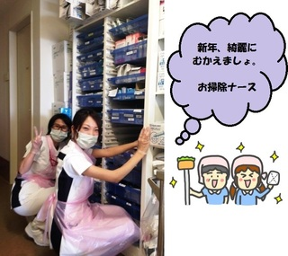 nurse_blog_151228_04.jpg