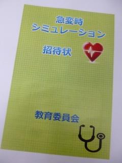 nurse_blog_180221_03.jpg